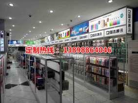 手机通讯 配件 (32)
