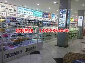 手机通讯 配件 (9)