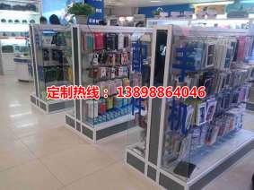 手机通讯 配件 (8)