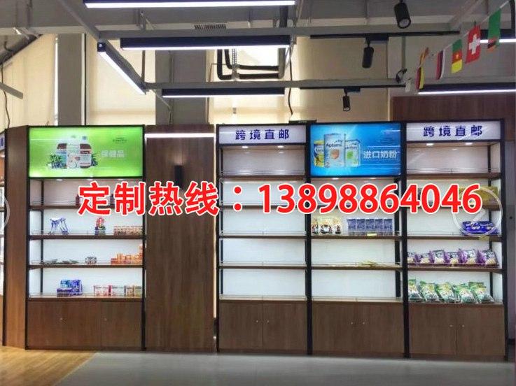 铝木展柜 (7)